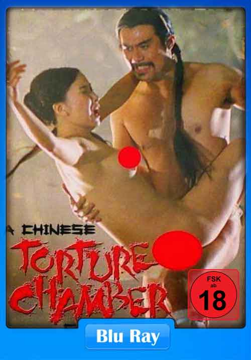 China xxx movies for